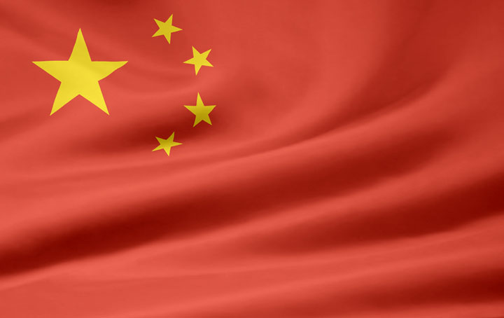 PIB China: 6.8% en el cuarto trimestre de 2016
