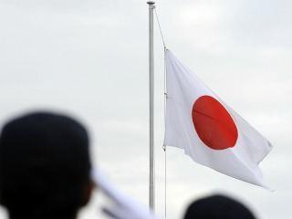PIB Japón 2016