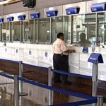 Medidas de seguridad en sucursales bancarias
